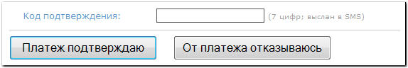 http://wiki.webmoney.ru/wiki/files/Check_Ins_8.png